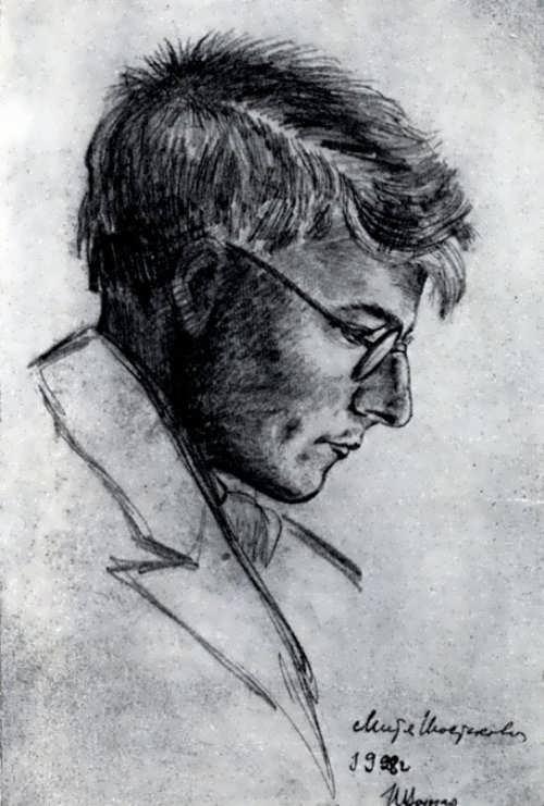 Shostakovich. Picture by I.V. Varzar. 1928