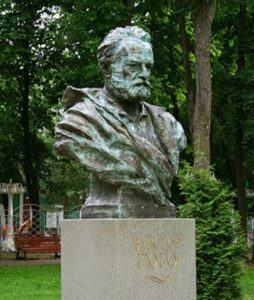Bust of Hugo