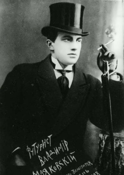 Mayakovsky – playwright and screenwriter