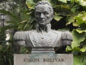 Bust of Bolivar