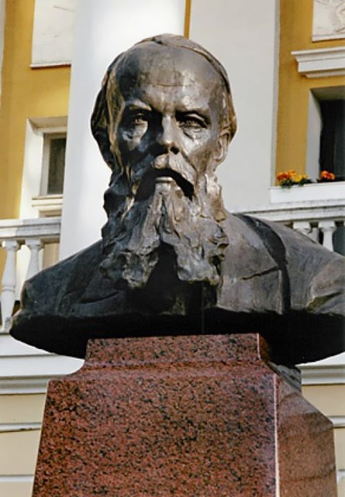 Bust of Dostoevsky