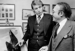 Young Donald Trump began his work for a family business