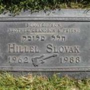 Hillel Slovak' gravestone
