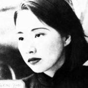 Jiang Qing, 1930s
