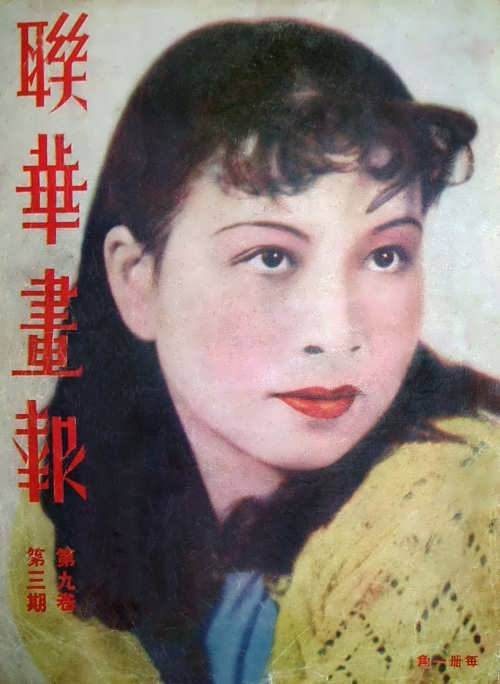 Jiang Qing - girl from the village