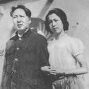 Mao Zedong and Jiang Qing