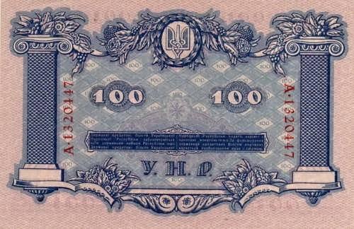 100 hryvnias