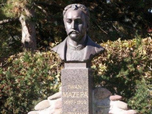 Bust of Ivan Mazepa