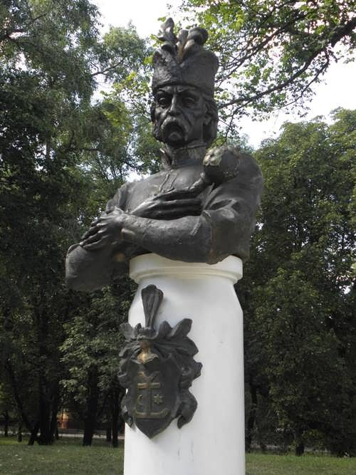 Bust of Mazepa in Chernigov
