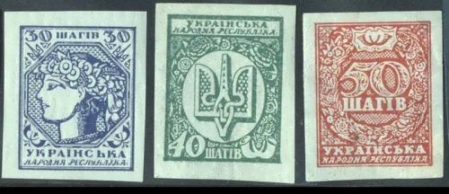 Ukrainian stamps