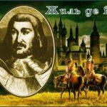 Gilles de Rais – Bluebeard