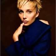 Graceful Kristin Scott Thomas