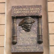 Memorial plaque in St. Petersburg
