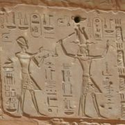 The relief from the Red Sanctuary in Karnak, depicting Hatshepsut next to Thutmose III