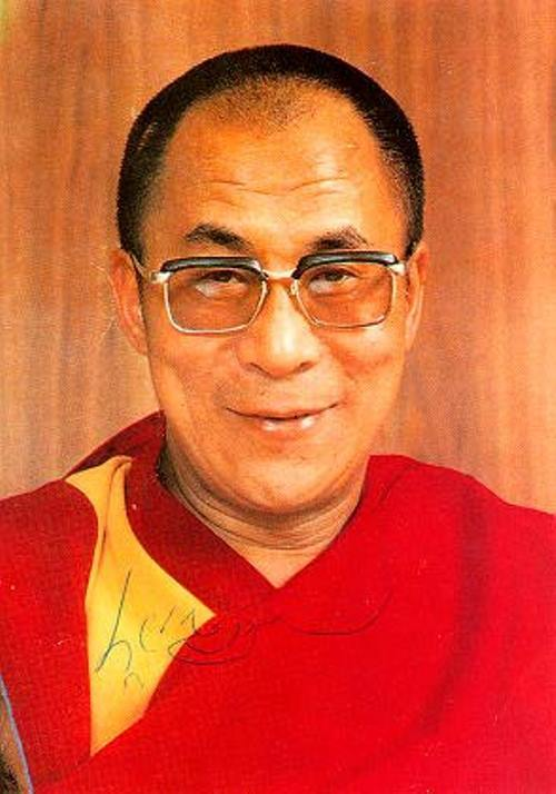Dalai Lama - Tibet's Great Teacher