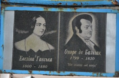 Memorial plaques in the village of Verkhovna