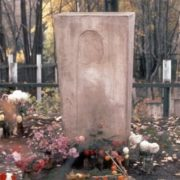 The grave of Boris Pasternak