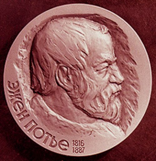 Coin dedicated to Eugene Pottier