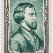Stamp dedicated to Alfred de Musset