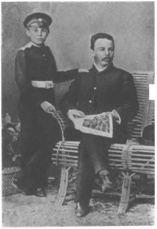 A. N. Scriabin with his father