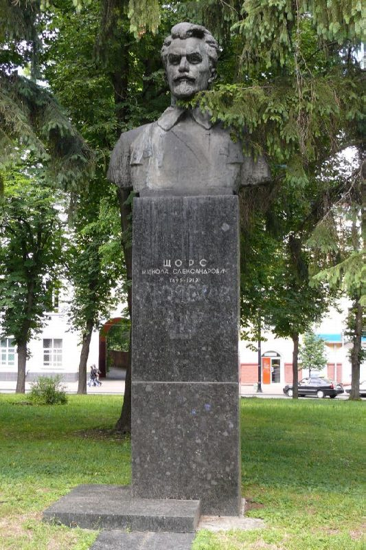 Bust of Nikolai Shchors