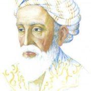 Famous Omar Khayyam