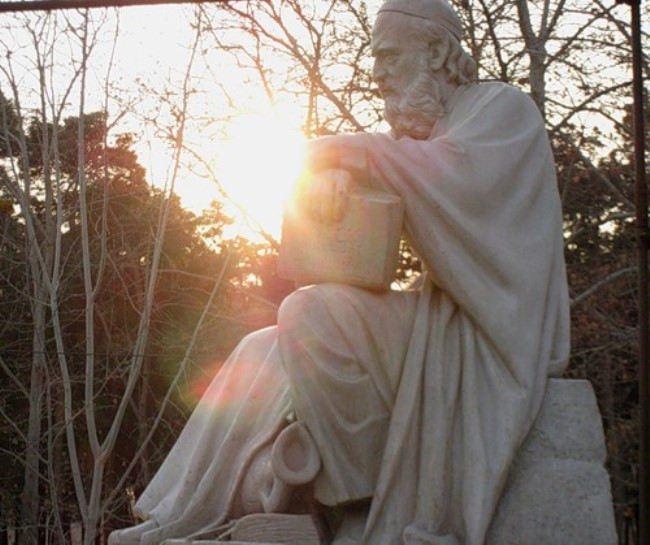 Monument to Omar Khayyam in Tehran