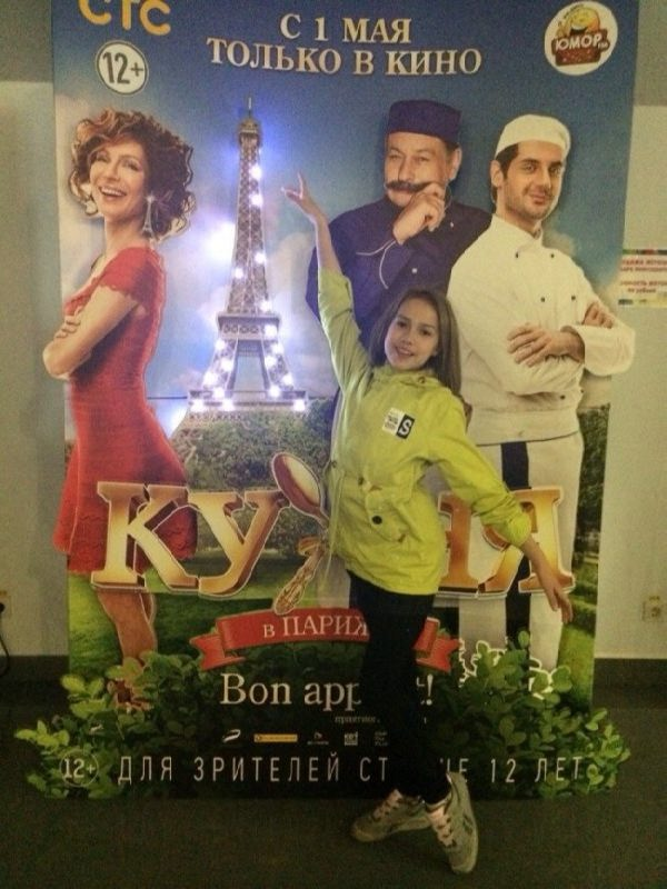 Alina in the cinema