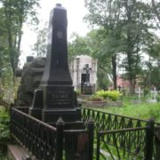 Grave of S. Utochkin