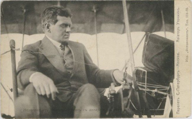 Postcard with S. Utochkin, released after the flight St. Petersburg - Moscow, 1911