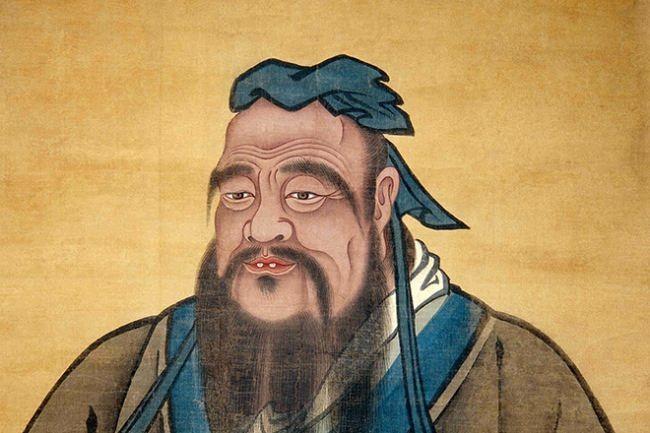 Respected Confucius