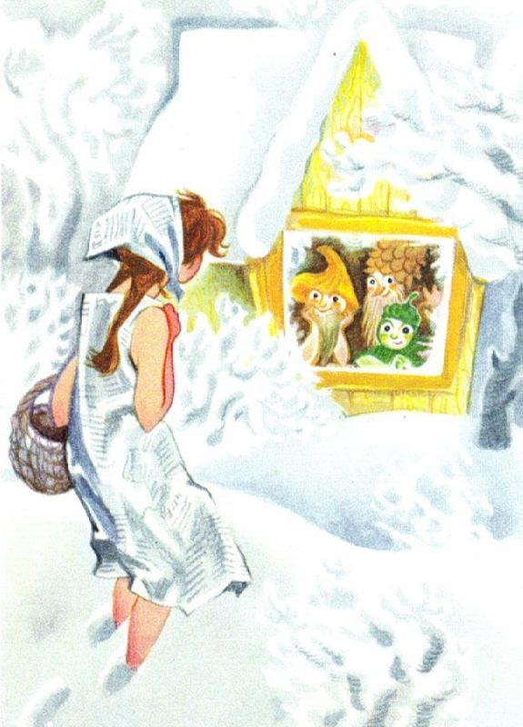 Three Small Treefolk. Illustration by N.G. Golts