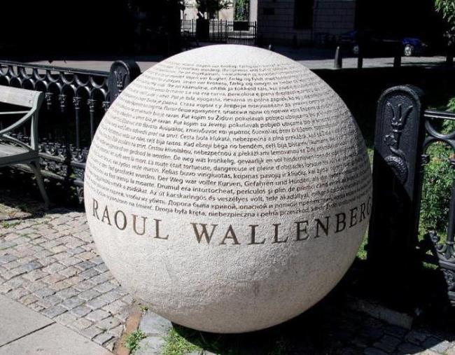 Memorial to Raoul Wallenberg in Gothenburg, Sweden