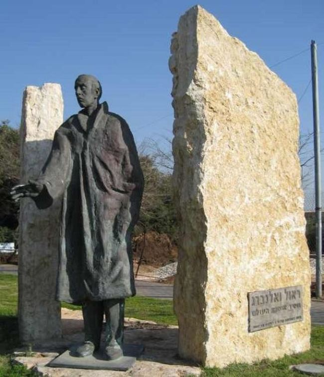Monument to Wallenberg in Tel Aviv