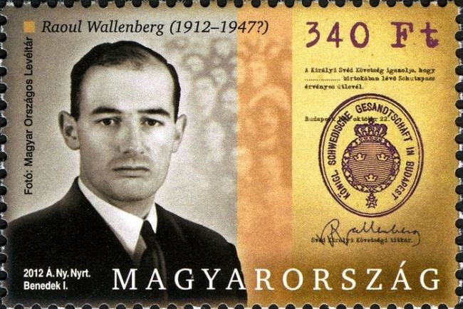 Postage stamps issued for the anniversary of Raoul Wallenberg in Hungary and Kazakhstan