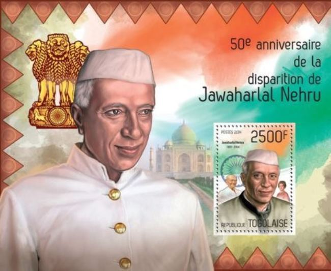 Jawaharlal Nehru – precious ruby of India