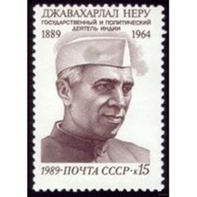 Soviet stamp dedicated to Nehru