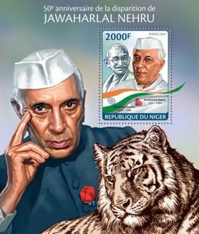 Stamp dedicated to Nehru