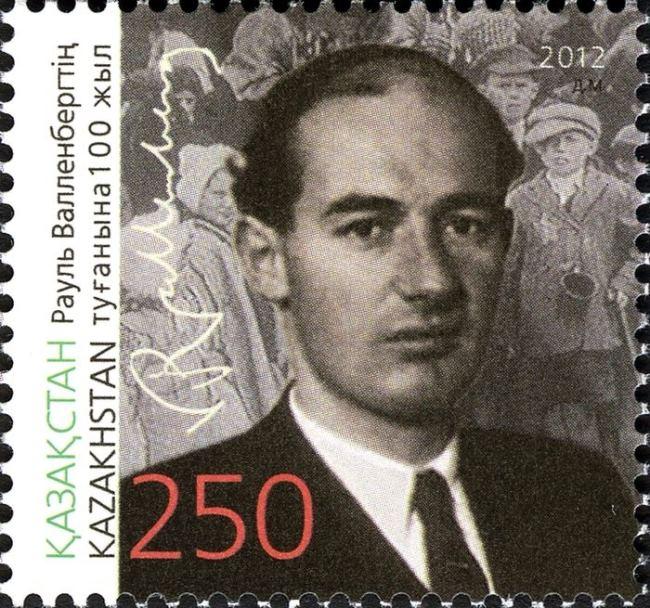 Stamp of Kazakhstan, 2012