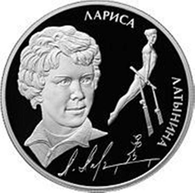Coin dedicated to Larisa Latynina