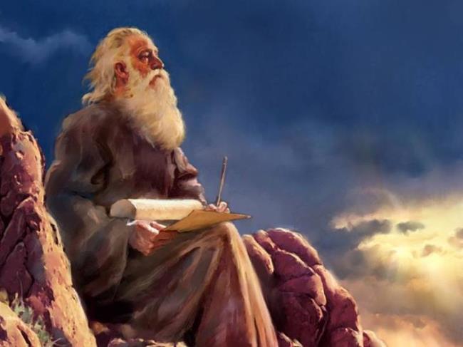 Famous Prophet