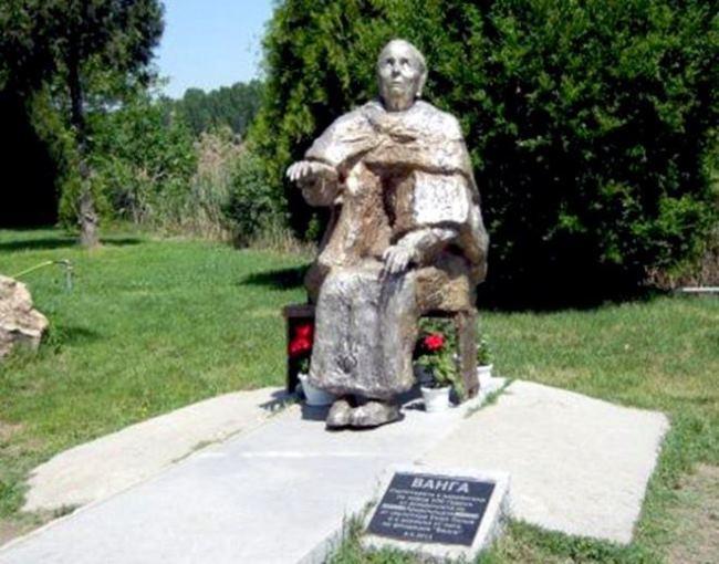 Monument to Vanga